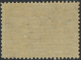 1897 Queen Victoria Diamond Jubilee Canada Postage Stamp Catalog Number 50 MNH image 2