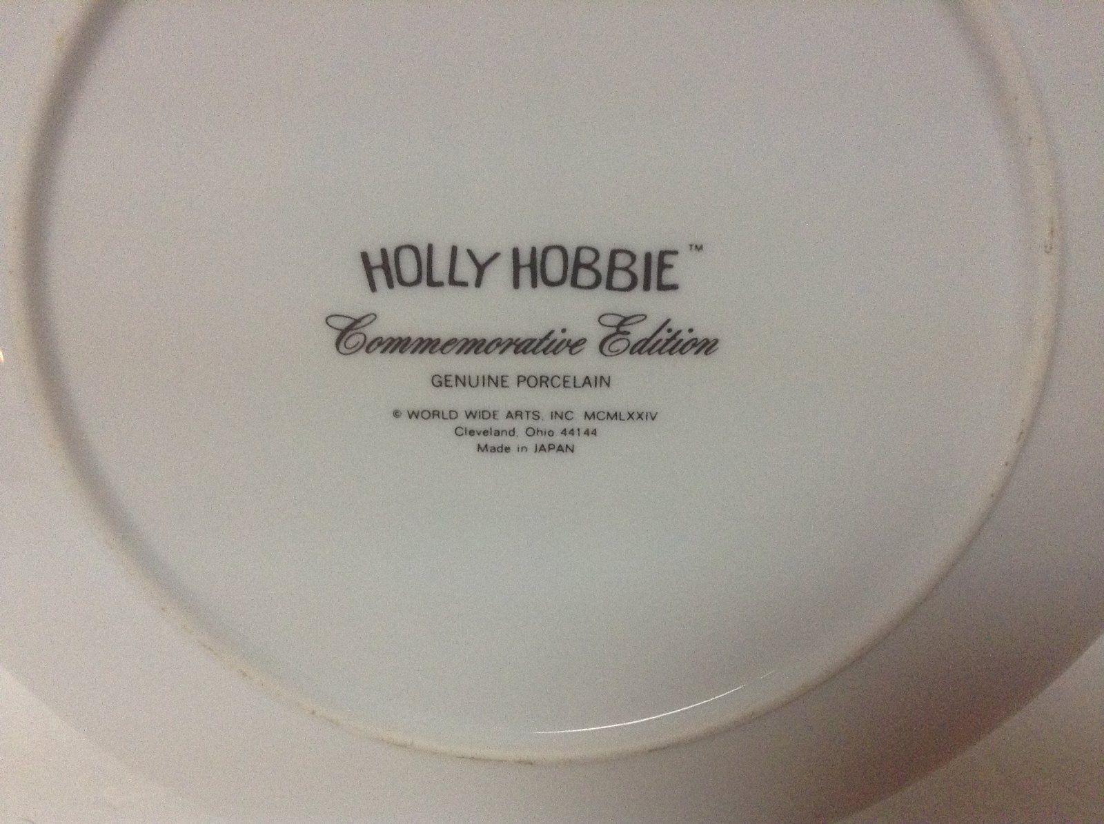 HOLLY HOBBIE Motherhood 1974 Commemorative Edition Porcelain Plate