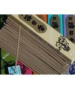 Nippon Kodo Morning Star Vanilla Incense 50 Stick BOX   - $12.85