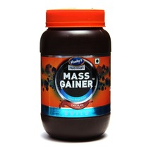 Venky's Nutrition Mass Gainer, Chocolate 1.1 lb - $39.95