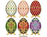 Easter eggs in faberge style collection 1 1453 thumb155 crop
