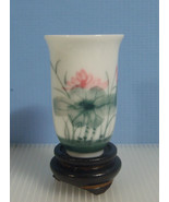 Miniature porcelain pot 'lotus' motif for bonsa... - $3.24