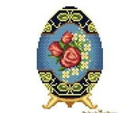 Rose faberge easter egg 1294 thumb155 crop