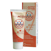 Skin-Activ cream 75ml high moisturizing effect. For dry and irritated skin. - $19.99