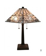 """Amora Lighting AM312TL14 Tiffany Style White Mission Table Lamp 22"""" Tall - $125.00"""
