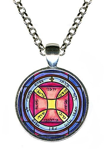 "Solomons 7th Pentacle of the Sun for Escape From Imprisonment 1"" Silver Pendant"