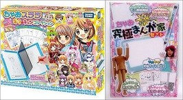 Takara Ciao Surara Kira Kyun Collection Manga a... - $36.05