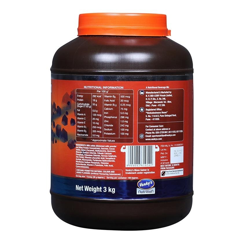 Venky's Nutrition Mass Gainer, Chocolate 6.6 lb image 2
