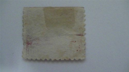 Golden Gate Carmine Rose Vintage USA Used 20 Cent Stamp