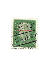 Germany~1930 Postage Stamp~5 Pfenning~Used~Perfin -> HO <-~Paul von Hinden - $7.00