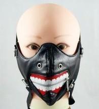 Quagmire Leather Half Face Mask - $25.94