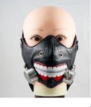 Buscemi Leather Half Face Mask - $30.94