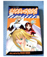 Used Manga - EXCEL SAGA Vol 2 - $5.00