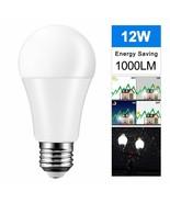 12W E27 Ball Bulb Auto Sensor Light for Garden - $28.69