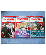 Vampire Knight Japanese Release Manga vol 2-4 - $16.00