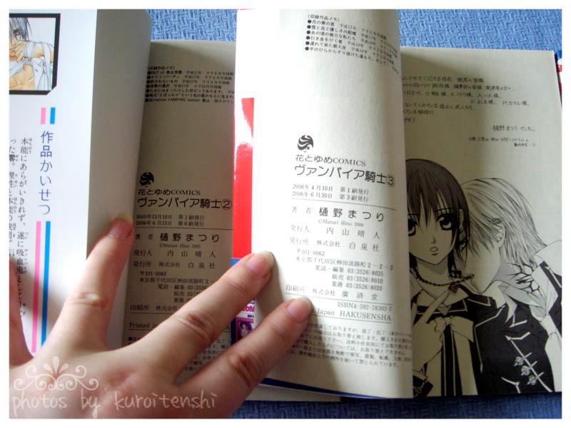 Vampire Knight Japanese Release Manga vol 2-4