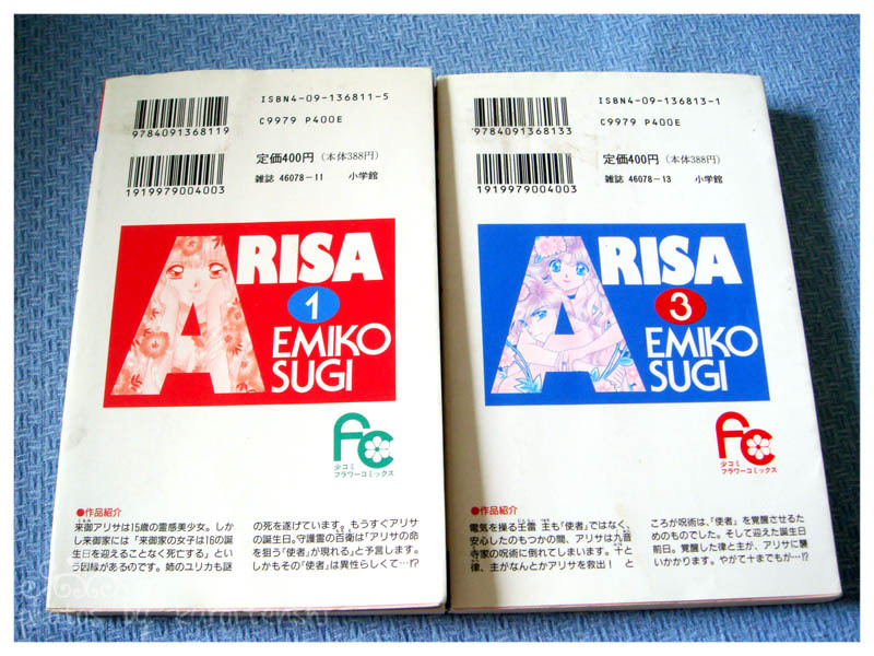 Gently Used Manga in JAPANESE - Arisa Vol 1 and 2
