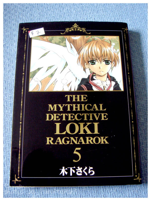 Gently Used Manga in JAPANESE - Mythical Detective Loki Vol 5