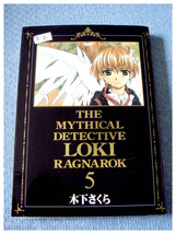 Gently Used Manga in JAPANESE - Mythical Detective Loki Vol 5 - $6.00