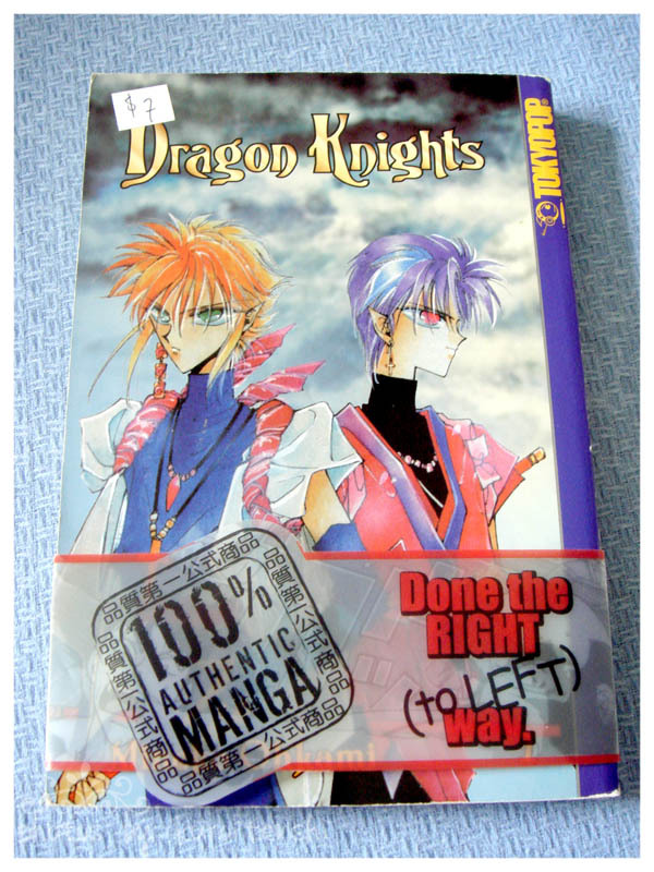 Gently Used Manga - Dragon KnightsVol 1