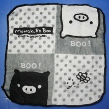 Koro Koro San-X Character Face Towel Wash Cloth MONOKURO Boo Pig Black W... - $19.99