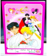 New vintage Sailor Moon R note drawing paper pad notepad stationary Kore... - $14.84