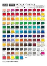 Liquitex acrylic paints Liquitex color soft type 71 color set 36 colors ... - $218.92