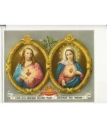 "Catholic Print Picture JESUS & MARY Sacred Hearts Just lovely! 8x10"" Ger... - $14.01"