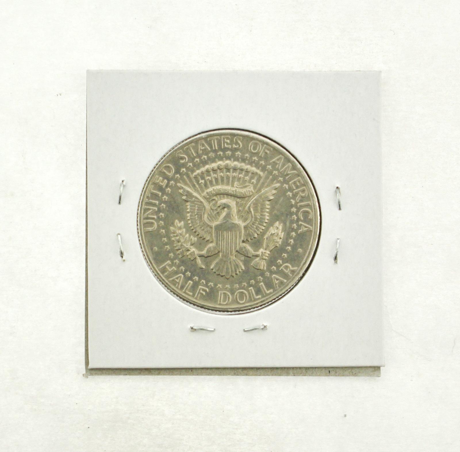 1971-D Kennedy Half Dollar (F) Fine N2-3467-21