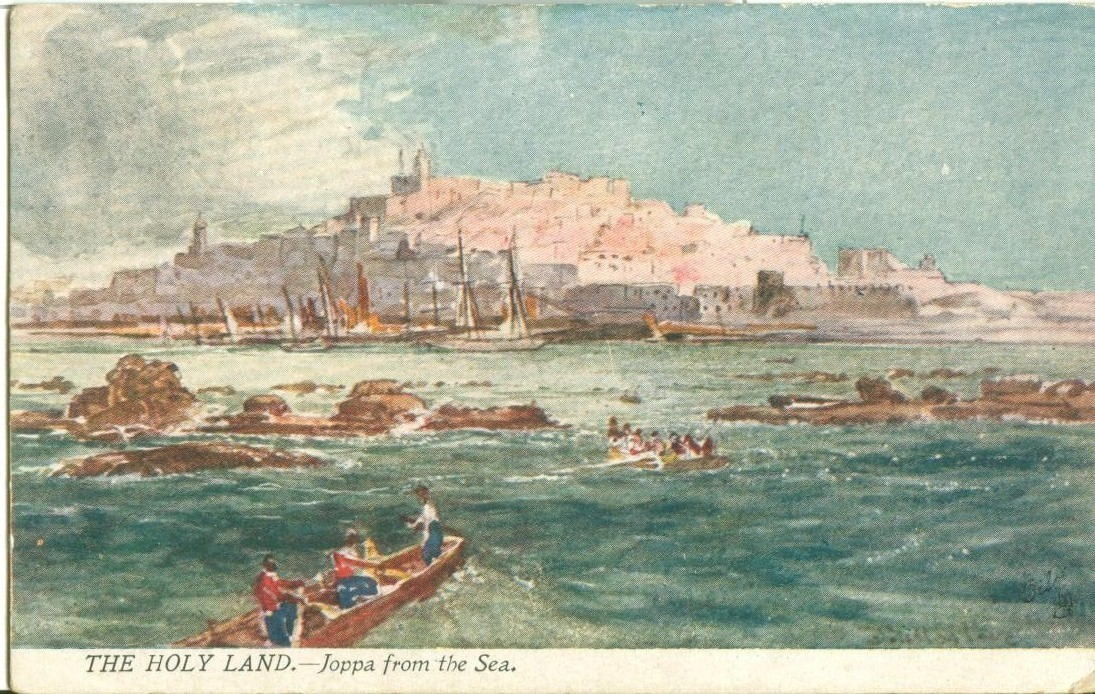 Israel, The Holy Land, Jaffa, Joppa from the Sea, early 1900s unused Tuck Card