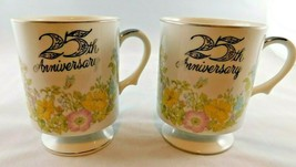 Lot of 2 25th Anniversary Coffee Cups Handcrafted in Japan AR-624 - $7.87