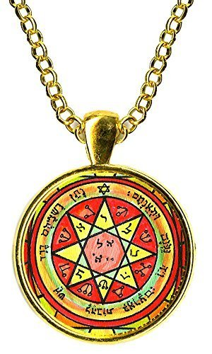 "Solomons 7th Pentacle of Mars to Daze & Disorient Rivals 1"" Gold Pendant"