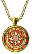 "Solomons 7th Pentacle of Mars to Daze & Disorient Rivals 1"" Gold Pendant - $14.95"