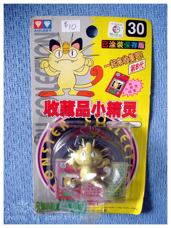 Chinese Released Pokemon Meowth Figure
