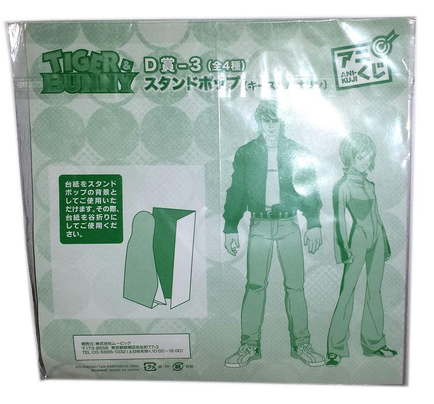 "Tiger & Bunny ""Sky High & Dragon Kid"" Diorama with Plastic Cutouts * Anime"