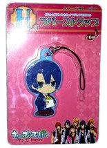 "Uta no Prince-sama Maji Love 1000% ""Hijirikawa Masato"" Cell Phone Strap ... - $5.88"