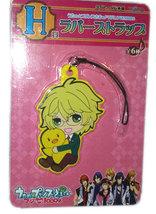 """Uta no Prince-sama Maji Love 1000% """"Shinomiya Natsuki"""" Cell Phone Strap ... - $5.88"""