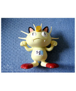 USED Talking Pokemon Meowth - $8.00