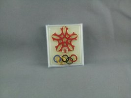 Rare - 1988 Winter Olympic Games - Large Official Logo Pin - In Original Case  - $35.00