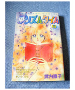 Gently Used Manga in JAPANESE - Prisma Time by ... - $10.00