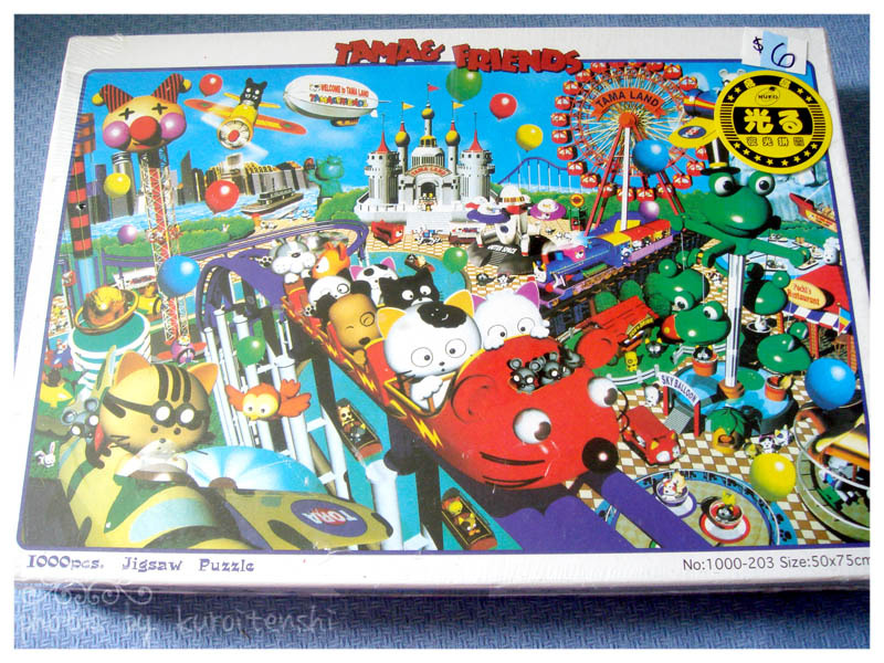 NEW Tama & Friends 1000 Piece Puzzle
