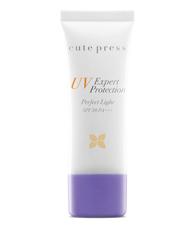 CUTEPRESS UV EXPERT SERIES