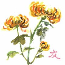 """Akimova: CHRYSANTHEMUM FLOWER watercolor, chineese brush, 5.75""""x6"""" - $7.00"""