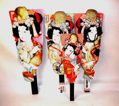 Set of Four, Japanese Hagoita Kabuki Geisha Han... - $171.50