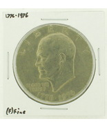 1976 Type I Eisenhower Dollar RATING: (F) Fine (N2-4148-20) - $4.00