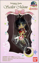 Sailor Moon Twinkle Dolly Figure Mars Mobile Mascot Phone Charm *NEW* - $23.99