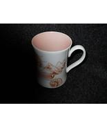 Fitz & Floyd Coquille mug - $12.82