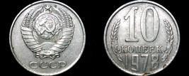 1978 Russian 10 Kopek World Coin - Russia USSR Soviet Union CCCP - $3.49