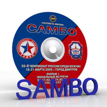 DVD 2.The 59th Russian championship of the Sambo wrestling.(Disk only). - $9.05