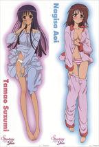 NEW Strawberry Panic DAKIMAKURA Anime Life sized pillow case Fast Free S... - $29.99